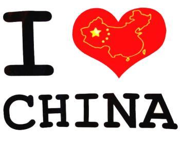 chine-i-love-china