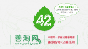 Buy42.com