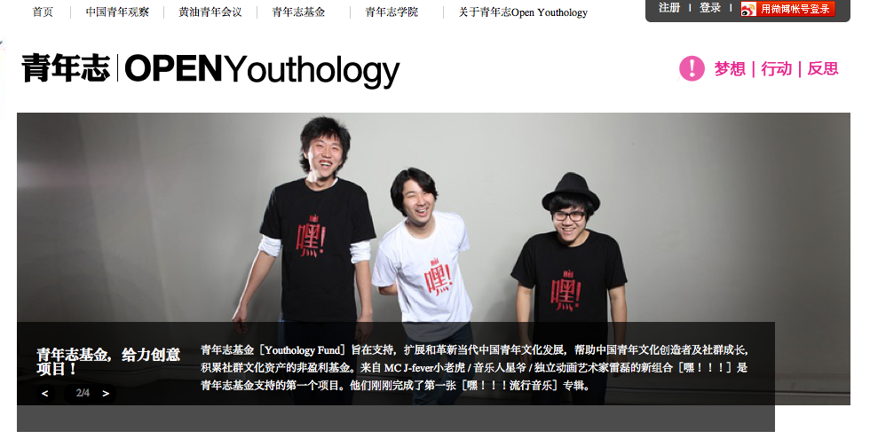 Open Youthology